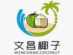 """关于""""文昌椰子""""地理标志证明商标授权公告"""
