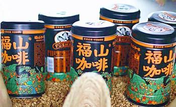 澄迈福山咖啡:中国国家地理标志产品