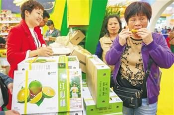 白沙:特色农产品远销国内各省市乃至国外