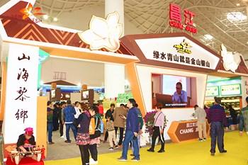 昌江:全方位展示特色农业优势和品牌价值